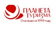logo-planeta-turizma